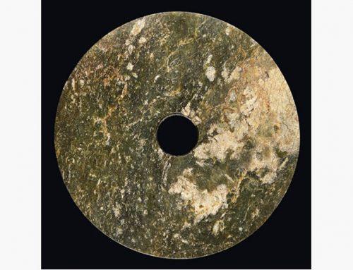 Bi Disk (43663)