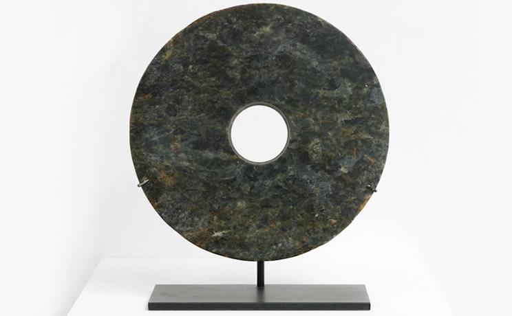 Bi Disk Dark Green and Mottled Jade