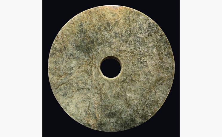 Bi Disk